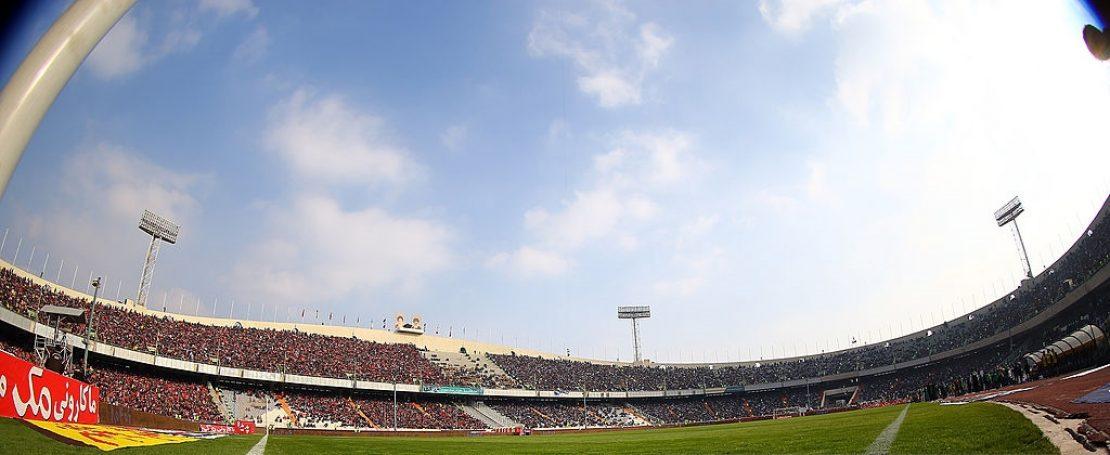 Stadio Azadi