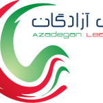 Azadegan League: Classifica finale 1396/97 (2017/18)