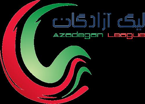 Azadegan League: Classifica finale 1396/97 (2017/18)