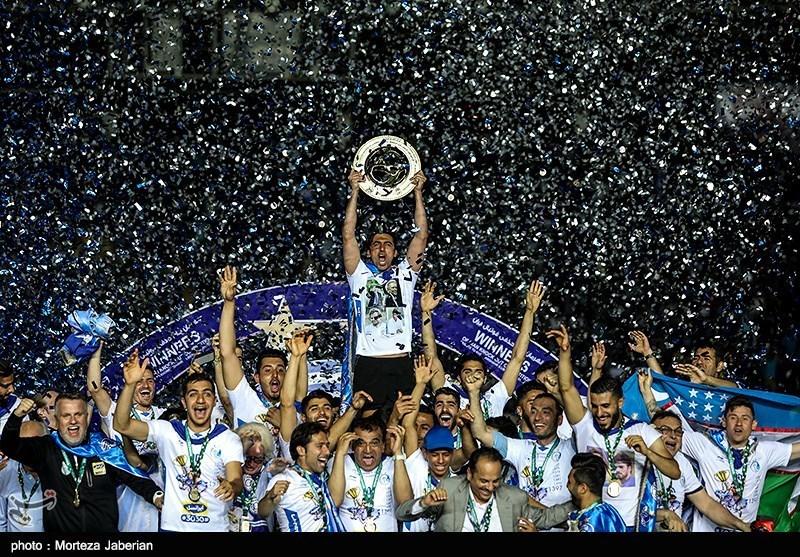 Finale Coppa Hazfi 1396/97
