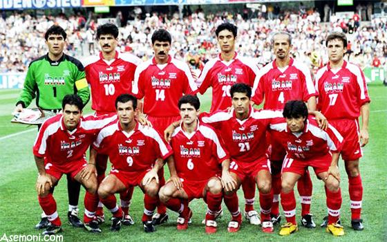 L'Iran ai Mondiali di Francia 98