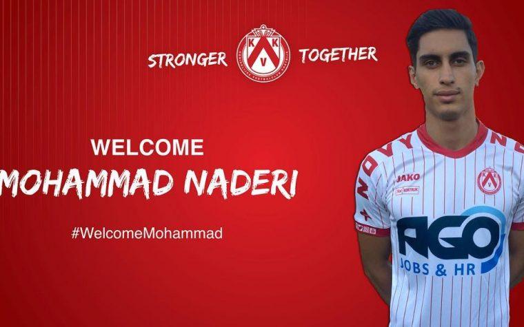 Mohammad Naderi: il nuovo acquisto del KV Kortrijk
